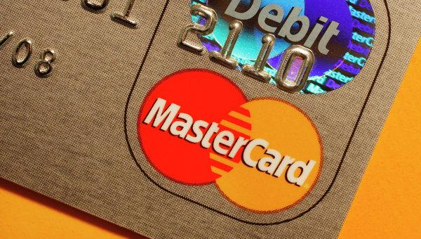 MasterCard первой начала работать с российской Национальной платежной системой