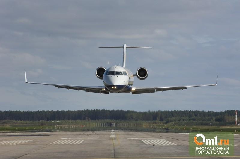 Омичи смогут добраться до Екатеринбурга на самолете за 5 000 рублей