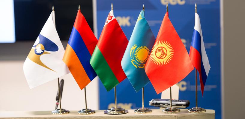 Саммит ЕАЭС предложат провести в Омске