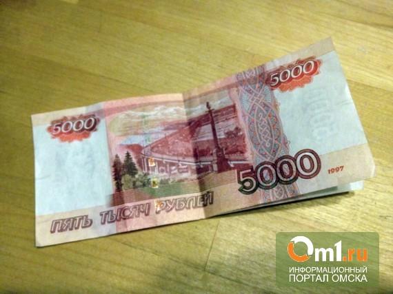 В Омске осудили гастарбайтеров, сбывавших в Крутинке фальшивые 5-тысячные купюры