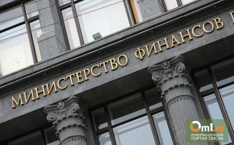 Минфин нашел способ вернуть россиянам советские вклады