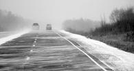 Из-за морозов в Омске снова закрыли трассу в Казахстан