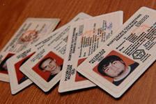 В Омском районе у 50 человек отобрали водительские права