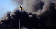 Активисты Майдана опять дерутся с милицией и жгут шины