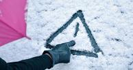 За зиму в травмпункты Омска обратилось несколько тысяч человек
