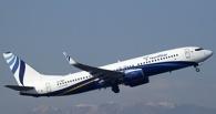Авиакомпания «Таймыр» больше не будет летать из Омска в Новосибирск