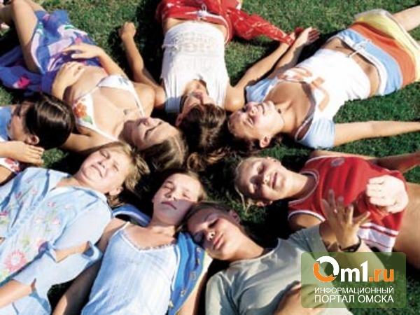 Более 11 000 омских подростков отправят отдыхать в загородные лагеря