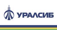 Банк УРАЛСИБ расширил функционал мобильного банка