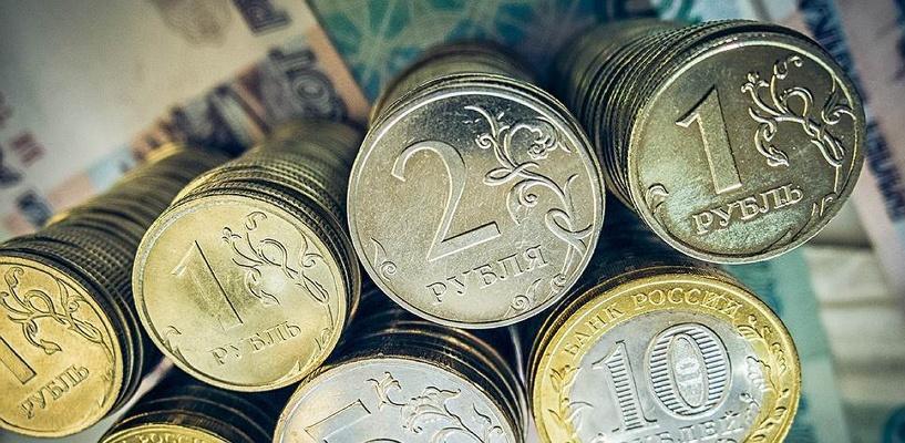 Ученые выяснили, что у омичей есть установка на обесценивание рубля