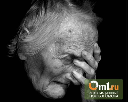 В Омской области старики пожаловались на убогое содержание в интернате