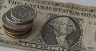 Аналитики предсказали новое падение рубля из-за евробондов