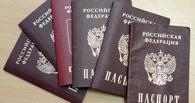 В России создадут единую базу данных россиян и мигрантов