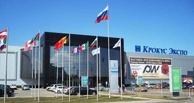 Омская область презентует свой стенд в центре «Крокус Экспо»