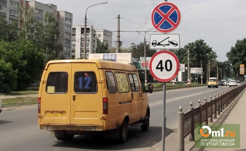 В Омске опрокинулась пассажирская «Газель»