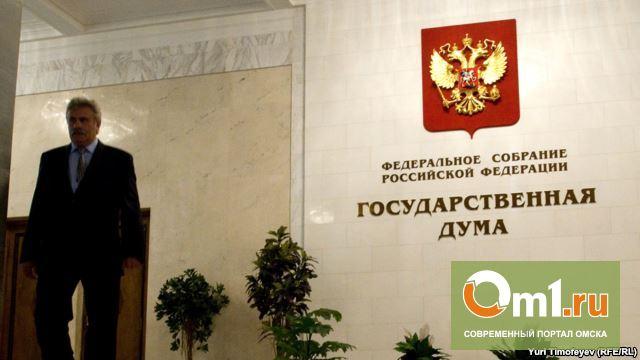 В России хотят ввести тюремные сроки за публичную реабилитацию нацизма