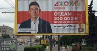 Любой омич сможет получить 100 тысяч рублей