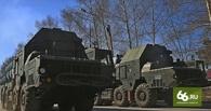 США: отправка комплекса С-400 в Сирию не поможет в борьбе с ИГИЛ
