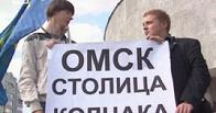 За установку памятника Колчаку в Омске теперь взялась ЛДПР