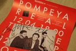 Теплый ролл и текила: омичей подогрела Pompeya