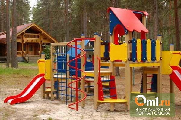 В Советском округе Омска появится новая детская площадка