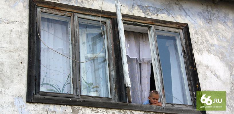 Теперь слово за Куйвашевым: Путин подписал закон о льготах на оплату капремонта