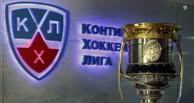 В Омск на выходные привезут Кубок Гагарина
