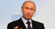 Не обижайте Владимира Путина: депутаты защитят честь и достоинство президента