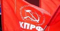 Омское отделение КПРФ исключило Нину Лушову из партии