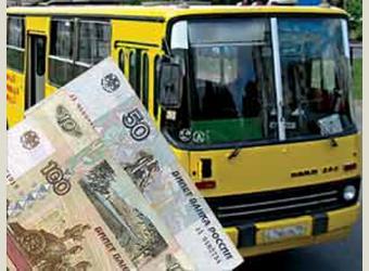 В Омске установили новый тариф проезда в общественном транспорте