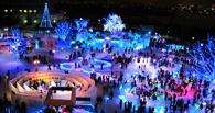 В Омске закрылся ледовый городок «Беловодье»
