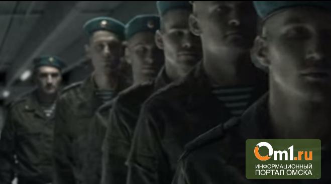 В Сеть выложили ролик с рекламой российской армии