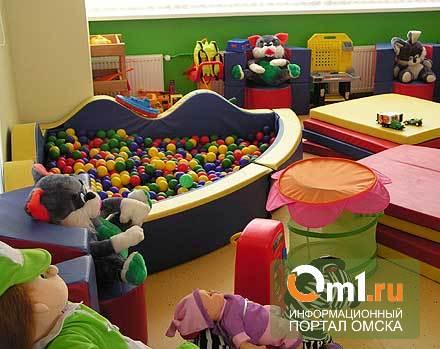 Мэрия предложила бизнесменам построить в Омске 15 детсадов