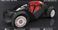 Готово: на 3D-принтере впервые в истории «напечатали» автомобиль