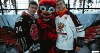 «Дом.ru» и «КХЛ ТВ HD» зарядили омичей позитивом перед матчем «Авангарда»