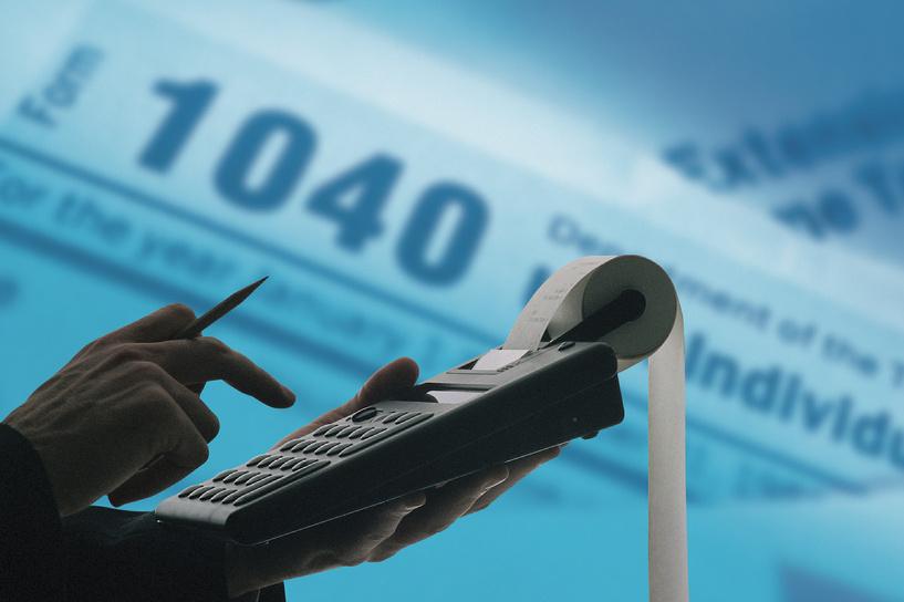 Правительство России пообещало не повышать налоги в ближайшие четыре года