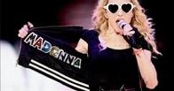 Мадонна возглавила рейтинг самых высокооплачиваемых певиц в мире