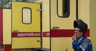 В Омской области в Называевске холодной воды не было шесть часов