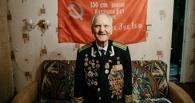 Скончался последний участник штурма Рейхстага. Публикуем интервью с Николаем Беляевым