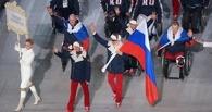 Омские спортсмены дебютировали на Паралимпийских играх