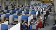 За три года в контакт-центр «Дом.ru» обратилось 11 миллионов омичей
