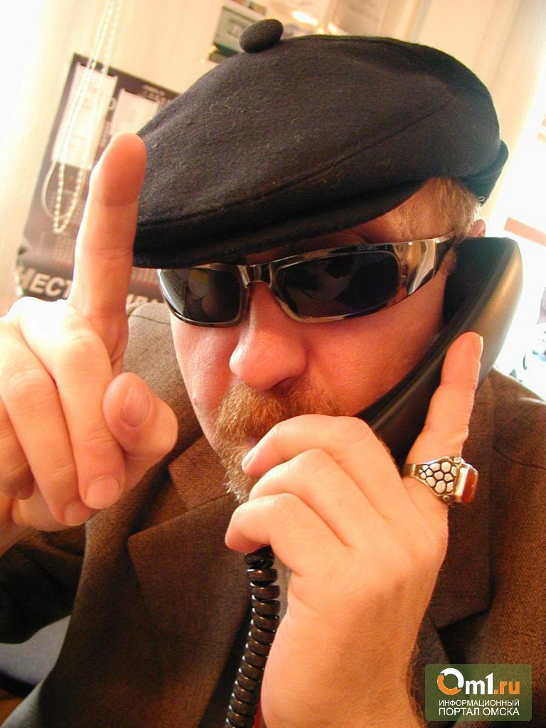 В Омске вновь орудуют телефонные террористы