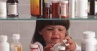 В Омской области ребенок отравился маминым лекарством