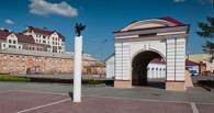 Реконструкция Омской крепости начнётся на этой неделе