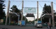 В Омске сделают остановку у центрального входа в парк 30-летия ВЛКСМ