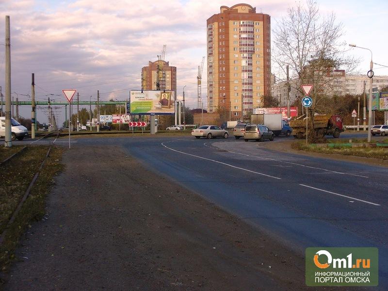 В Омске кольцевую развязку на Заозерной преобразуют в перекресток