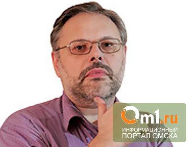 Омск посетит известный российский экономист Михаил Хазин