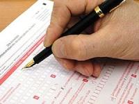 Президент подписал указ о финансовой отчетности чиновников и их семей