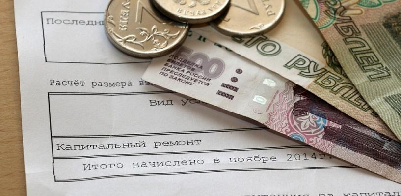 Новый закон: пожилым жителям Омской области утвердили льготы на капремонт
