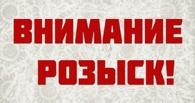 В Омске пропал 11-летний кадет