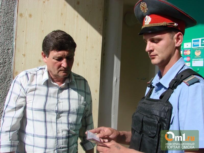 В Омске на неделю установлен «синий» уровень террористической опасности